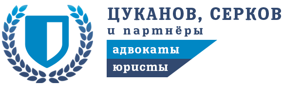 юрист брянск консультация