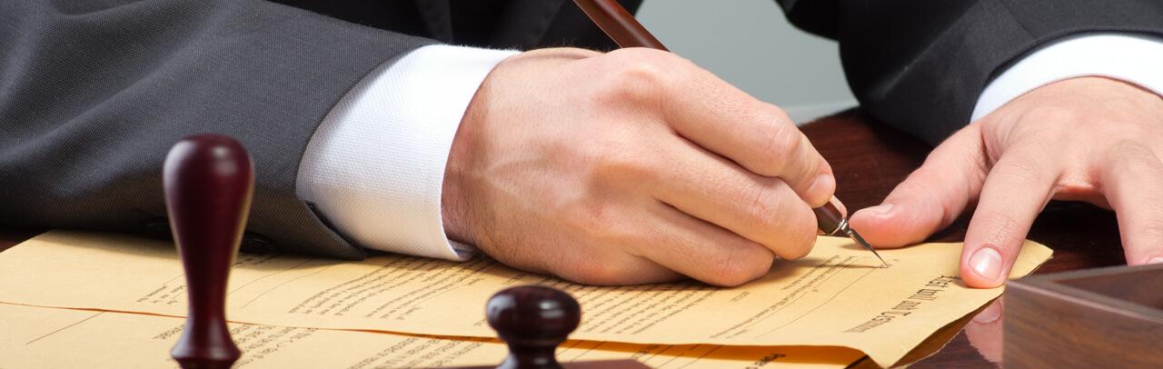 юридические услуги в брянске